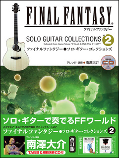 Final Fantasy Solo Guitar Collections vol.2