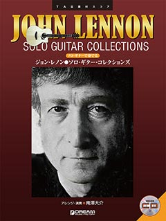 John Lennon Solo Guitar Collections